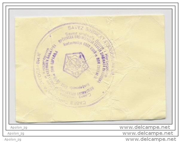 BOSNIA - BOSNIEN UND HERZEGOWINA,  1 German Mark(1993) VF, MEDICAL CENTRE In BANJA LUKA War Emergency Note - Bosnië En Herzegovina