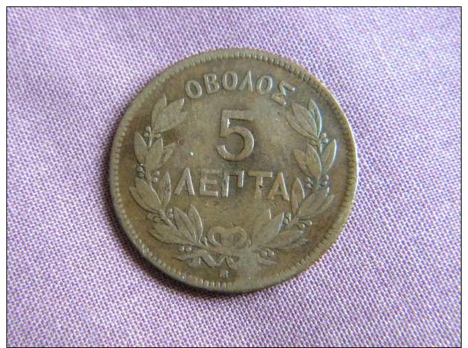 GRECE - 5 LEPTA 1869. - Grèce