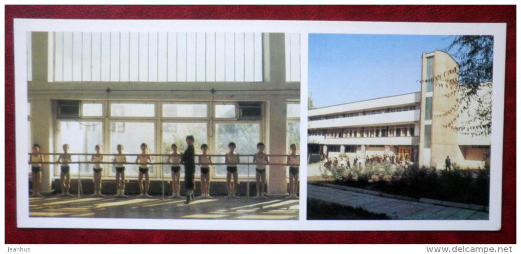 The Choreography School In The City Of Frunze - 1984 - Kyrgystan USSR - Unused - Kirghizistan