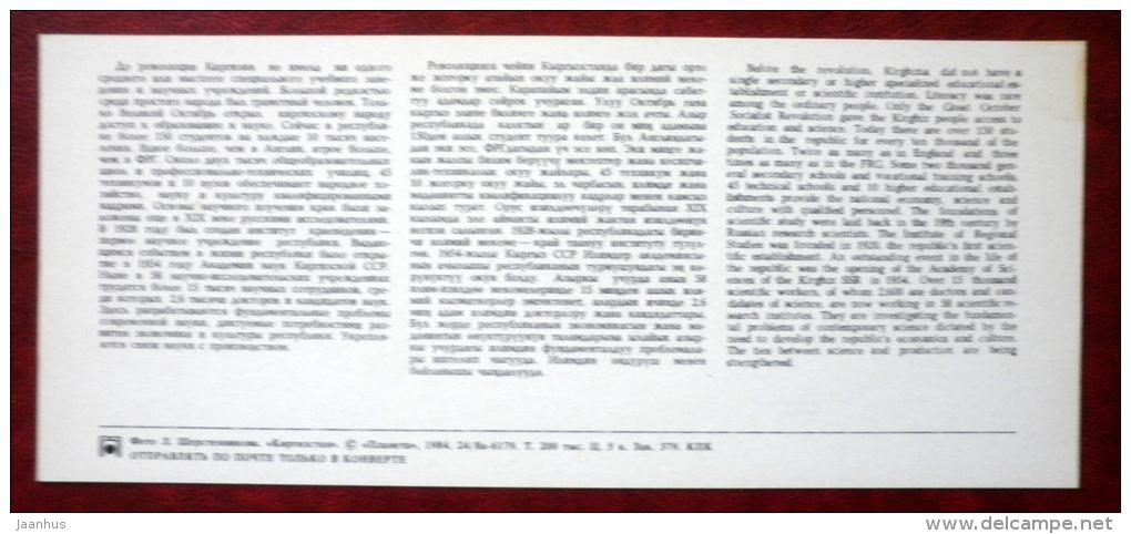 Science And Education - 1984 - Kyrgystan USSR - Unused - Kirghizistan