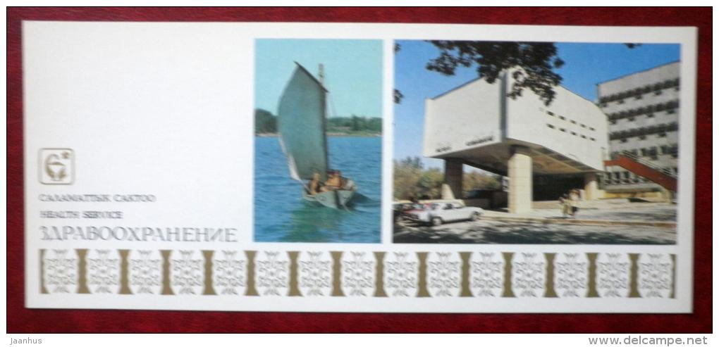Health Service - Boat - Car Volga - 1984 - Kyrgystan USSR - Unused - Kirghizistan