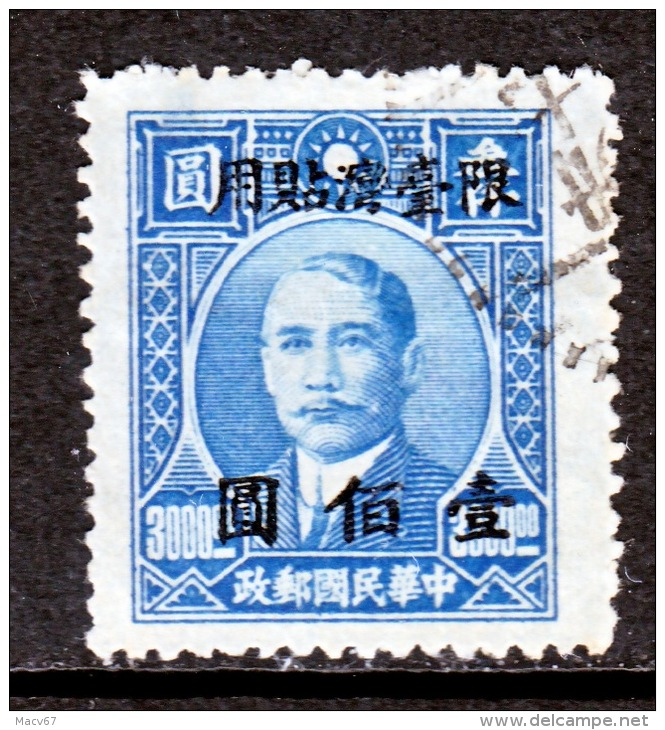 Formosa 28    (o) - 1888 Chinese Province