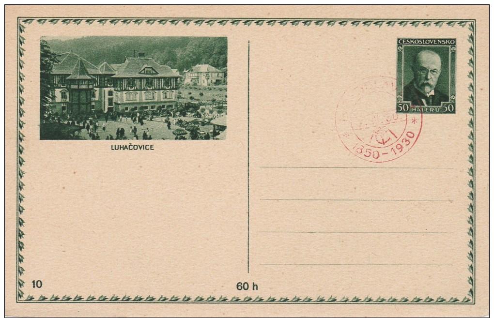 CSR; Postal Card CDV40-10 - Special Cancel - Postal Stationery