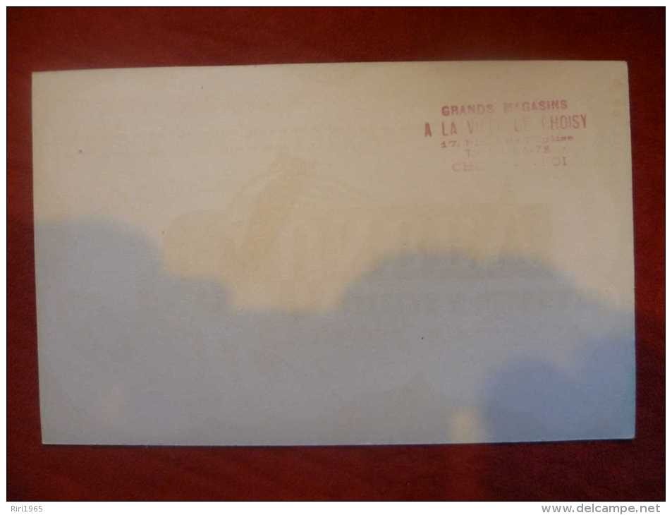 Buvard Ondia -matelas A Ressorts Onrev - Buvards, Protège-cahiers Illustrés