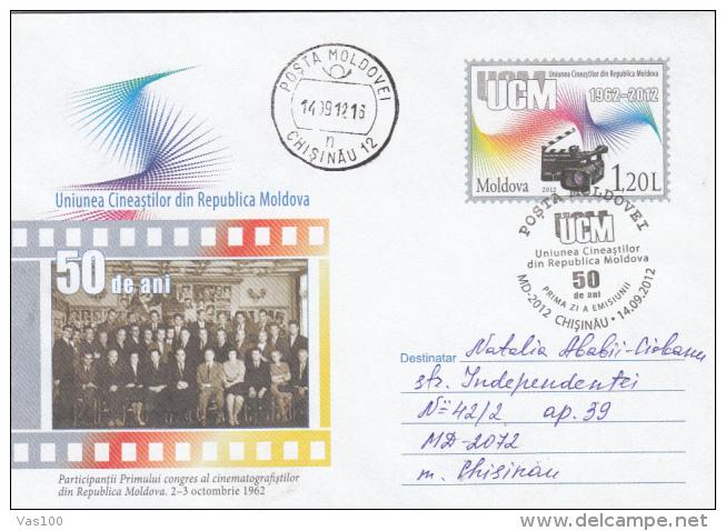 MOLDAVIAN CINEMA UNION, COVER STATIONERY, ENTIER POSTAL, OBLIT FDC, 2012, MOLDOVA - Kino