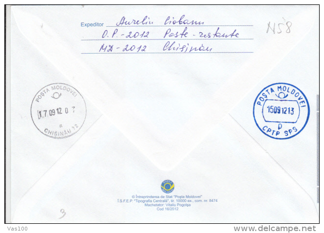 MOLDAVIAN CINEMA UNION, COVER STATIONERY, ENTIER POSTAL, OBLIT FDC, 2012, MOLDOVA - Cinema