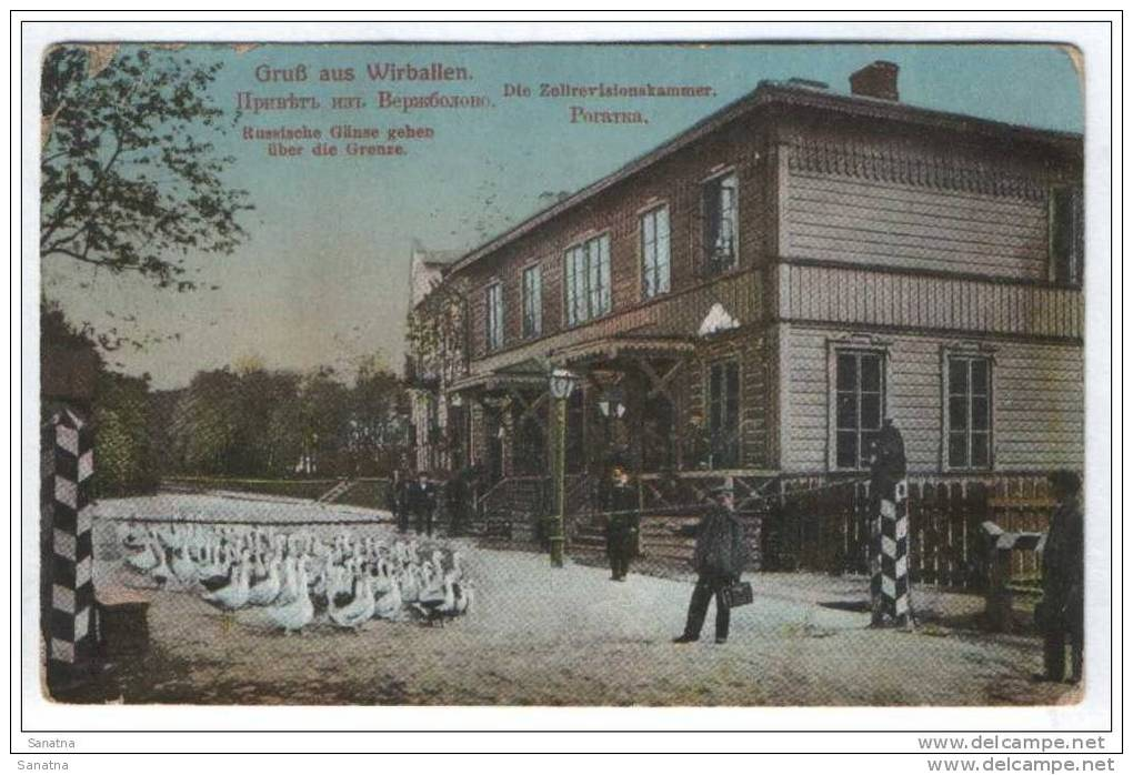 Lithuania.Werzbolovo.Vagono Stamp Werzbolovo-Wilno 1912 - Lituanie