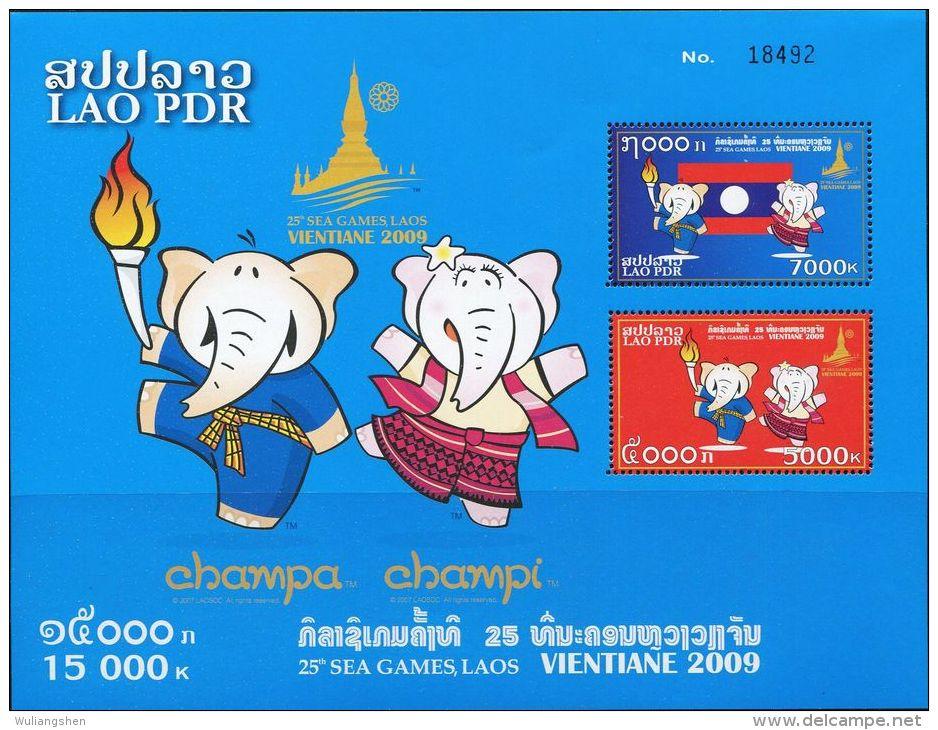 Southeast Asian Flag 2009 Southeast Asian Games