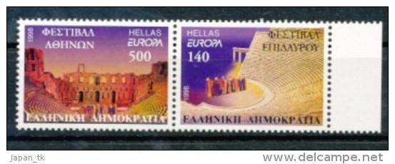 """GRIECHENLAND  Mi.Nr. 1978-1979 A EUROPA CEPT """"Nationale Feste Und Feiertage"""" -1998 -MNH - 1998"""