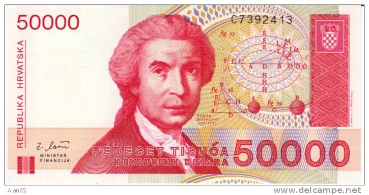 50,000 Dinara, 1993 Croatia Currency Banknote, Krause #26a, Uncirculated - Croatia