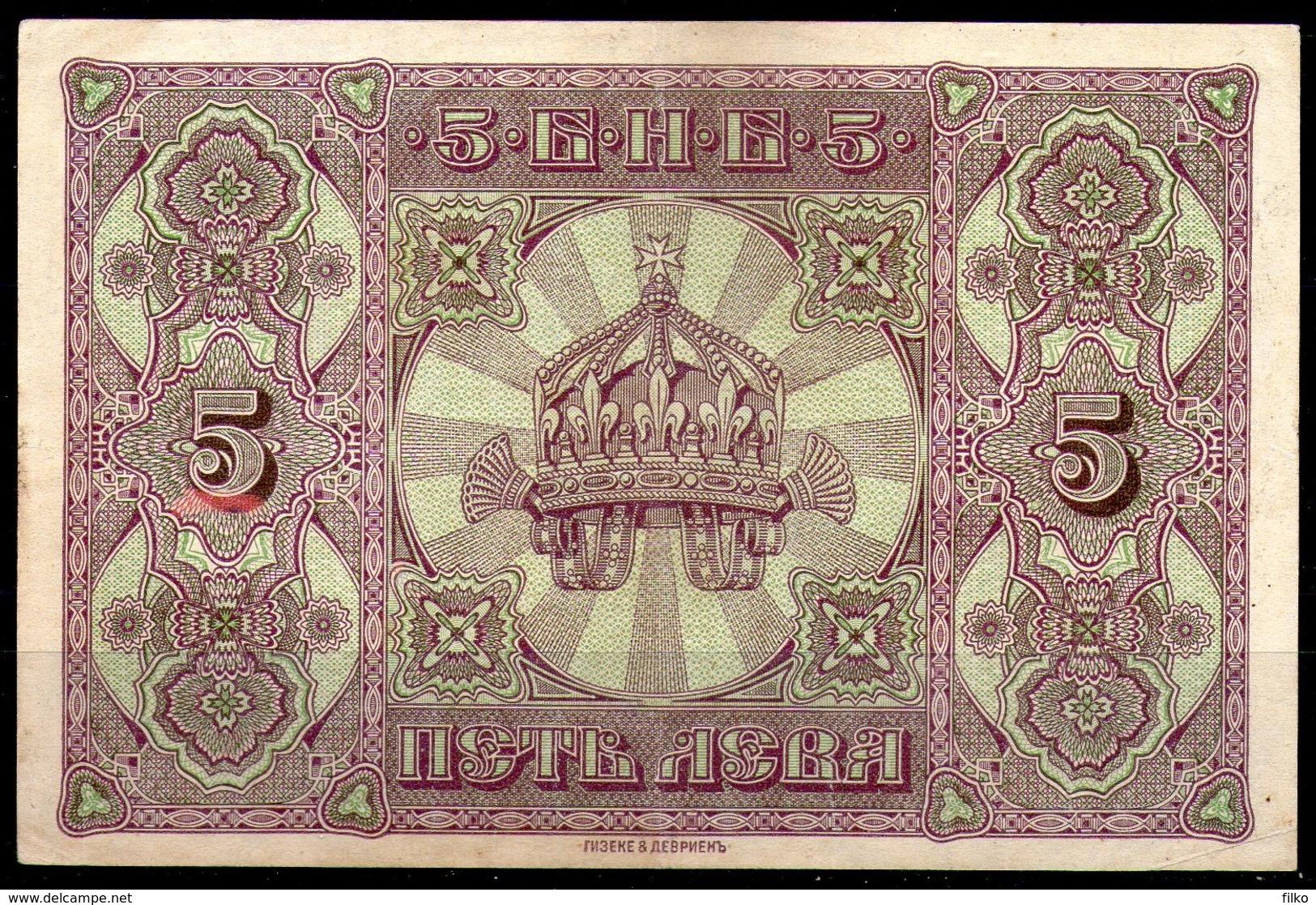 Bulgaria,  5 Leva Srebreni, 1917,Pick#21a,single Letter Serial Prefix,original Banknote,as Scan - Bulgaria