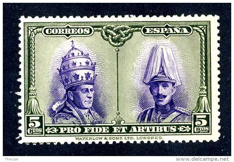 4584x)  Spain 1928 - Sc # B-78   ~ Mint* ~ Offers Welcome! - Ungebraucht