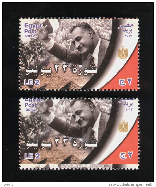 EGYPT / 2012 / A VERY RARE PERFORATION ERROR / GAMAL ABDEL NASSER / FLAG / MNH / VF - Nuovi