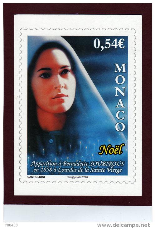 2601 De 2007 - MONACO . Carte  NOEL  2007 - Apparition à Bernadette SOUBIROUS - Weihnachten