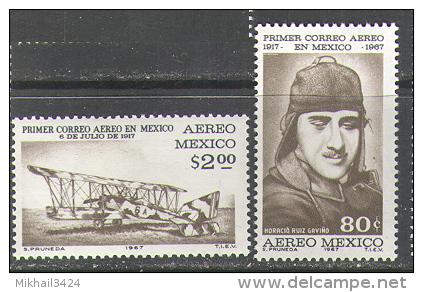 Airplanes - M1084 ✅ Transport Aviation Airs Aviators 1967 Mexico 2v set MNH **