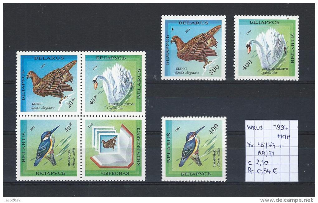 Vogels - Wit-Rusland 1994 - Yv. 45/47 + 69/71 Postfris/neuf/MNH - Birds