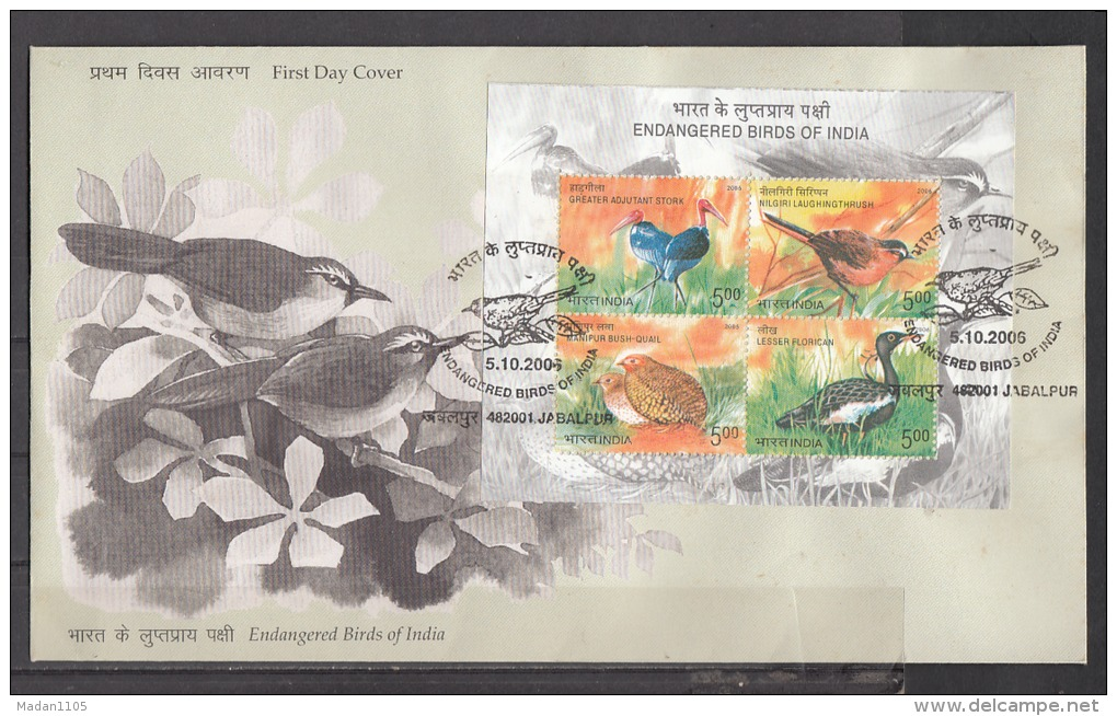 INDIA, 2006, FDC, Endangered Birds Of India, , Miniature Sheet ,Tied With Cover,, Jabalpur Cancelled - FDC