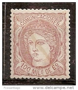 ESPAÑA1870 - Edifil #108b - VFU - 1870-72 Reggenza