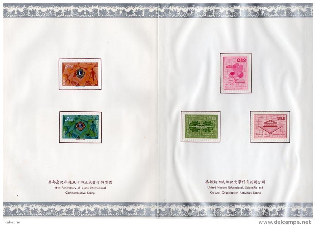 China: Taiwan 1961 - 1963 Complete Sets RARE Mint Hinged SOUVENIR BOOK, Vienna Postal Congress - Ongebruikt