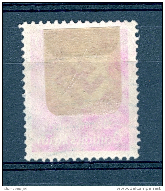 ALLEMAGNE SERVICE  REICH  ANNÉE 1934   N°  103  OBLI   DOS  CHARNIERES - Service