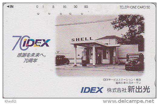 Télécarte Japon / 390-17809 - Essence Pétrole SHELL Station Service - Oil Tank Japan Phonecard - Benzin Tankstelle - 57 - Erdöl