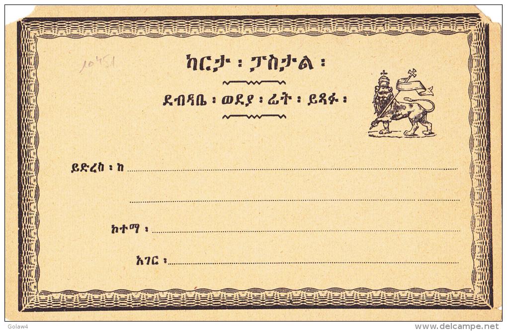 10451# ETHIOPIE ETHIOPIA POST CARD CARTE CORRESPONDANCE CARTE POSTALE ENTIER POSTAL STATIONERY GANZSACHEN - Etiopía