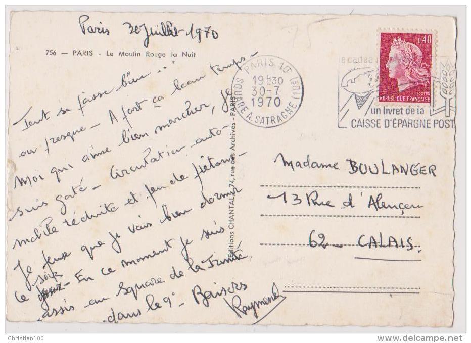 PARIS 18ème : LE MOULIN ROUGE LA NUIT - ECRITE 1970 - CPSM GRAND FORMAT -2 SCANS - - Arrondissement: 18