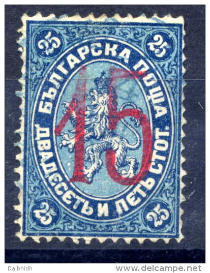 BULGARIA 1885 Lithographed 15 On 25 St., Vermilion Surcharge, Used.  SG 45, Michel 23 II - 1879-08 Principalty