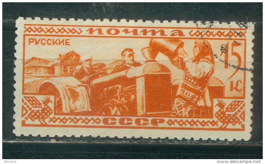 Russia 1933 Mi 441 Used - 1923-1991 URSS