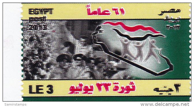 Egypt New Issue 2013 July Revolution DOUBLE PRINTING, MNH Superb Only 1 Sheet Of 50 Exist RARE-SKRILL PAY ONLY - Nuovi