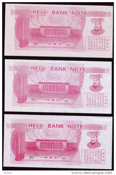 Funny Note, UNC Rare - Andere