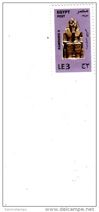 Egypt New Issue 2013,Definitive Stamp Ramesses II, New Color Than 2012, 1v.compl.set MNH- - Nuovi