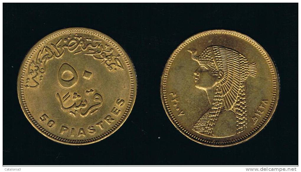 EGIPTO -   50  Piastres  2007  Cleopatra - Egipto