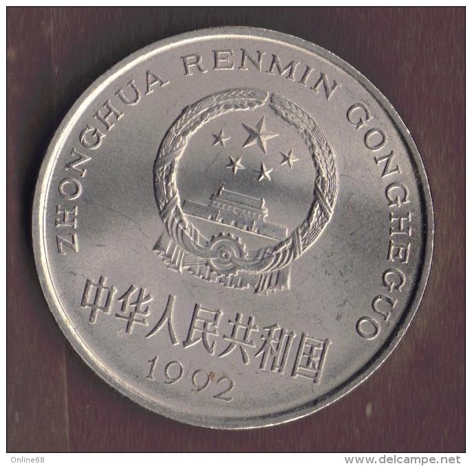 CHINA 1 YUAN 1992 - Chine