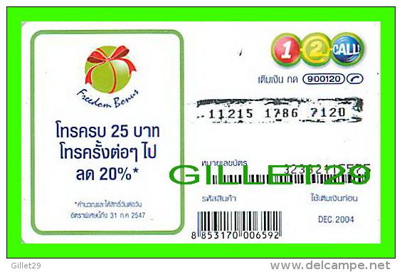 TÉLÉCARTES THAILANDE - BLUE - 300 BAHT - DEC/2004 - PHONECARDS THAILAND - - Télécartes