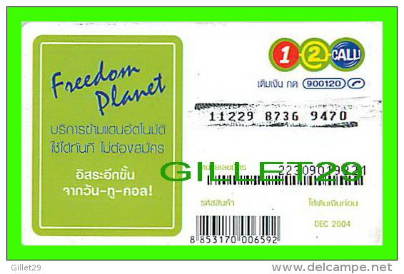 TÉLÉCARTES THAILANDE - FREEDOM PLANET WHALE  - 300 BAHT - DEC/2004 - PHONECARDS THAILAND - - Télécartes