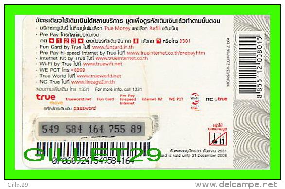 TÉLÉCARTES THAILANDE - JEUNE ADOLESCENT - 90 BAHT - DEC/2008 - PHONECARDS THAILAND - - Télécartes