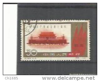 CHINE CHINA  : Y Et T    No 1359  ( O ) - Usati