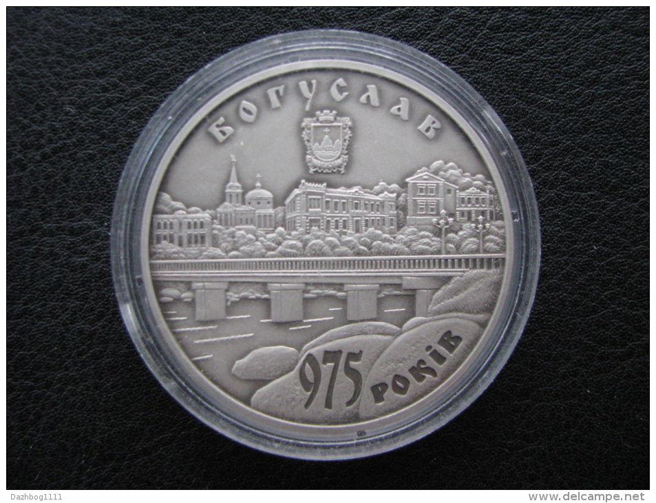 Ukraine Silver Medal 975 Years Of The City Of Bohuslav 2008 Rare! - Ukraine