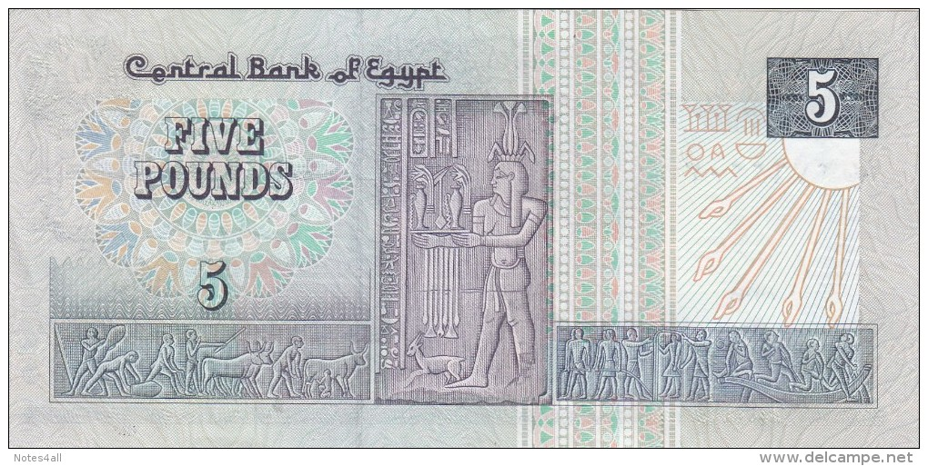 EGYPT 1 EGP 1968 P-44 MWR-RE1 sig//NAZME #13 REPLACEMENT AU-UNC *//*
