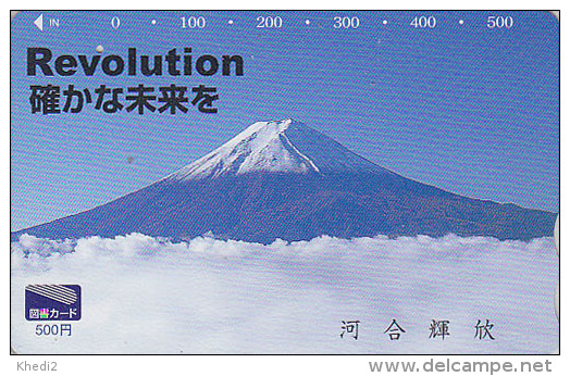 Carte Prépayée Japon - VOLCAN MONT FUJI - VULCAN Mountain Japan Prepaid Card - VULKAN Tosho Karte - 95 - Volcans