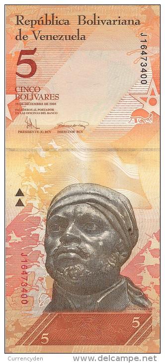 Venezuela P89, 5 Bolivar, Negro Primero, Armadillos, Verticle Note - Venezuela