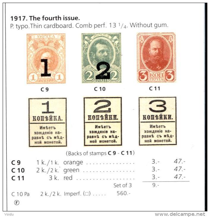 Russia 1915 Standard-Collection  2013-2014.S-C  C  11  ( * ) - 1857-1916 Empire
