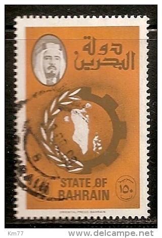 BAHREIN OBLITERE - Bahreïn (1965-...)