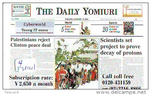 Telecarte ISRAEL Reliée (4) THE DAILY YOMIURI * Telefonkarte ISRAEL Verbunden * Phonecard ISRAEL RELATED * Japan - Israel