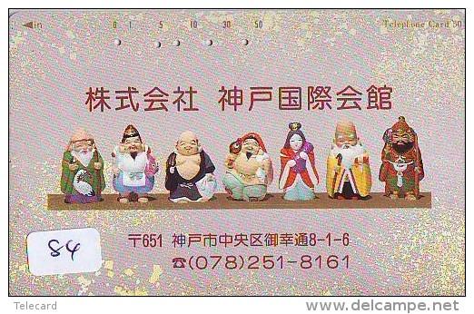 Télécarte Japon / 110-154 * Religion *  7 Dieux Du Bonheur (84) Luck Gods * Japan Phonecard * Telefonkarte - Advertising