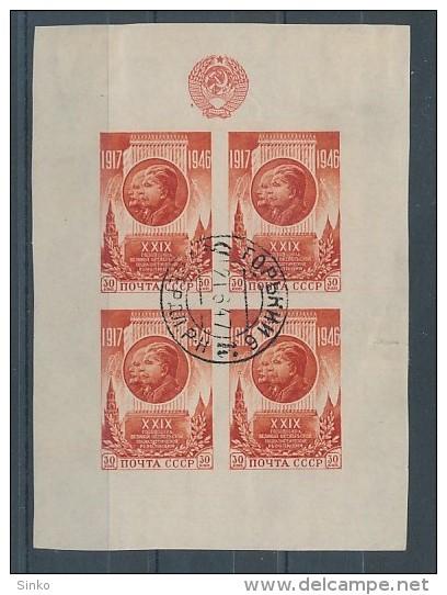 1947. Sovjetunion :) - Unclassified