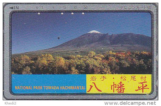 Rare Télécarte Argent Japon - Volcan MONT FUJI - Mountain Vulcan Japan Silver Phonecard - Berg Telefonkarte - 131 - Volcanos