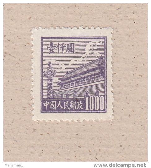 VR-China  (Pforte Des Himmlischen Friedens)  Nr.  21    X  Postfrisch - 1949 - ... People's Republic