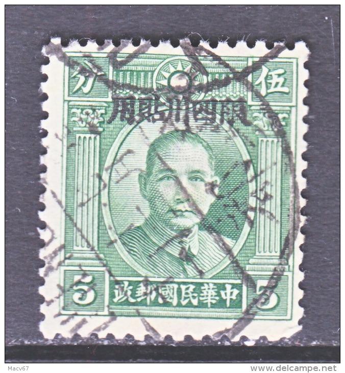 Old China  SZECHWAN  5   (o) - Sichuan 1933-34
